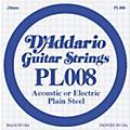 D'Addario 10-Pack Plain Steel Single Gauge Acoustic or Electric Guitar String 10 Pack .008-thumbnail