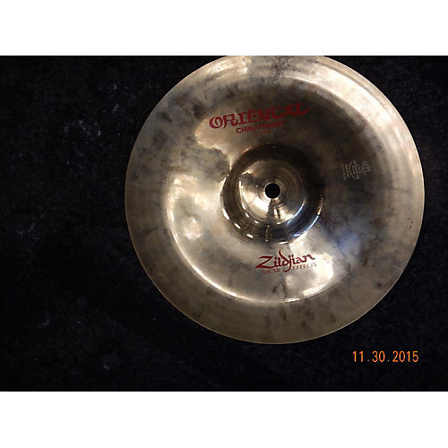 Zildjian 10in Oriental China Trash Cymbal