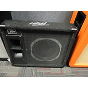 Peavey 112HS Powered Monitor
