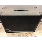 SoundTech 112T Unpowered Speaker
