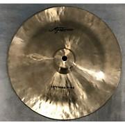 Agazarian 12in CHINA TYPE Cymbal