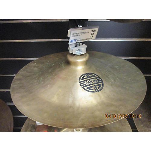 World Percussion 12in Han Chi China Cymbal