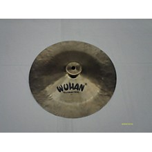 Wuhan 12in Hand Made-China Cymbal