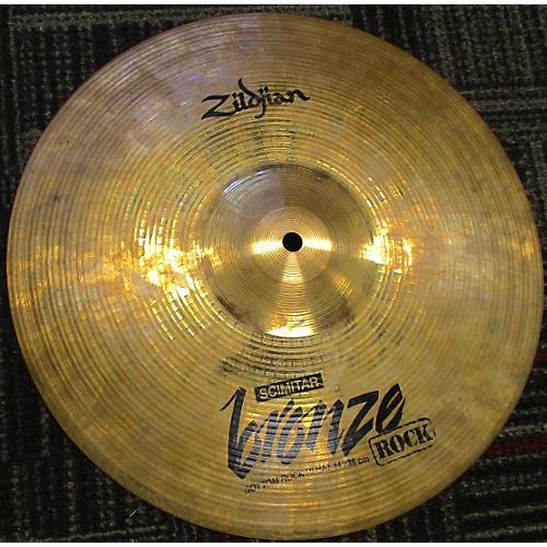 Zildjian 14X14 SCIMATAR Cymbal