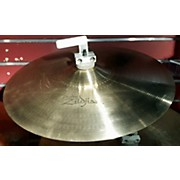 Zildjian 14in A Medium Thin Crash Cymbal