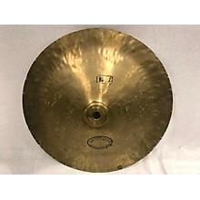 Wuhan 14in Gong Cymbal
