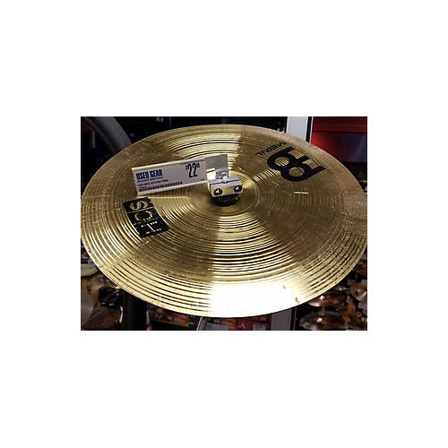 Meinl 14in HCS China Cymbal