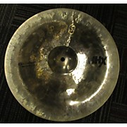Sabian 14in HHX Evolution Mini Chinese Cymbal