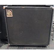 Ampeg 1510E SVT Bass Cabinet