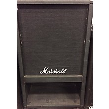 Marshall 1555 Bass Cabinet