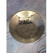 Zildjian 15in Fuyin Gong Cymbal