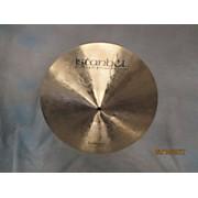 Istanbul Agop 15in HIHAT Cymbal