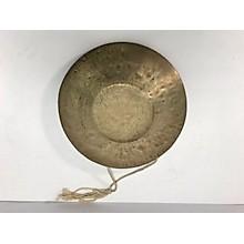 Wuhan 15in Tam Tam Gong Cymbal