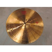 Paiste 16in 2002 Ride Cymbal
