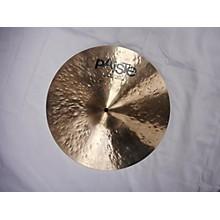 Paiste 16in 2K2 Prototype Hi Hat Bottom Cymbal
