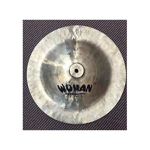 Wuhan 16in China Cymbal-thumbnail