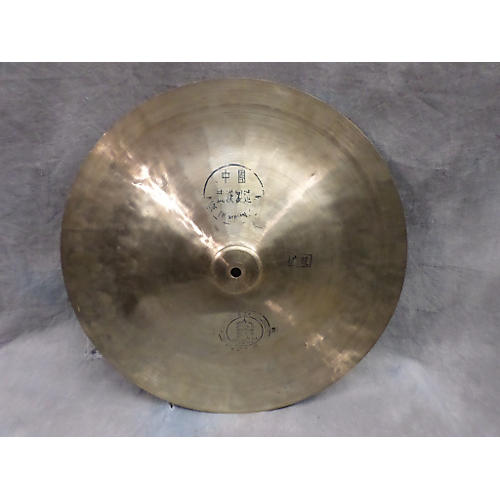 Wuhan 16in China Cymbal-thumbnail
