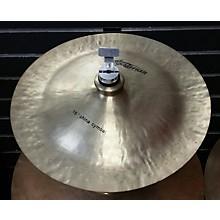 Agazarian 16in Generic Cymbal