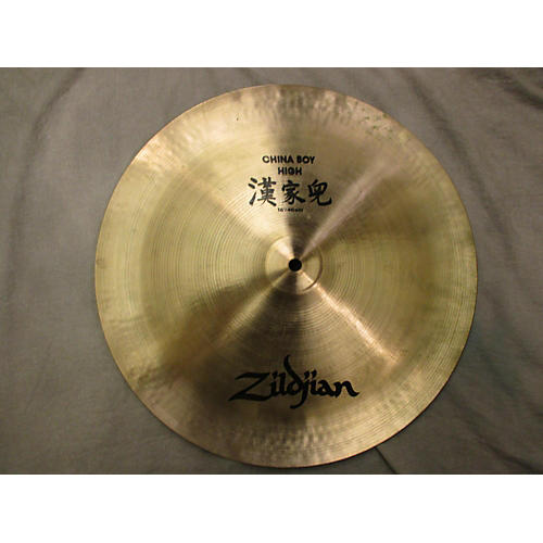 Zildjian 16in High China Boy Cymbal