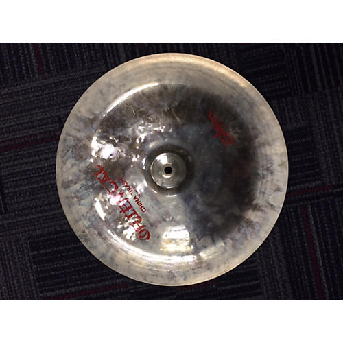Zildjian 16in Oriental China Trash Cymbal  36