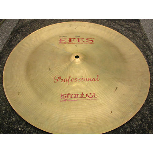 Istanbul Mehmet 16in Professional Cymbal