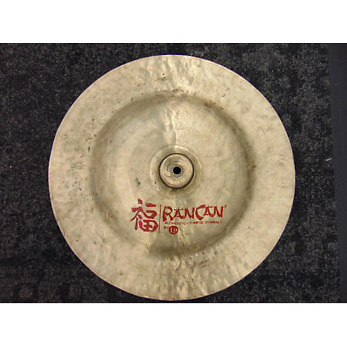 LP 16in RANCAN CHINESE CYMBALS Cymbal