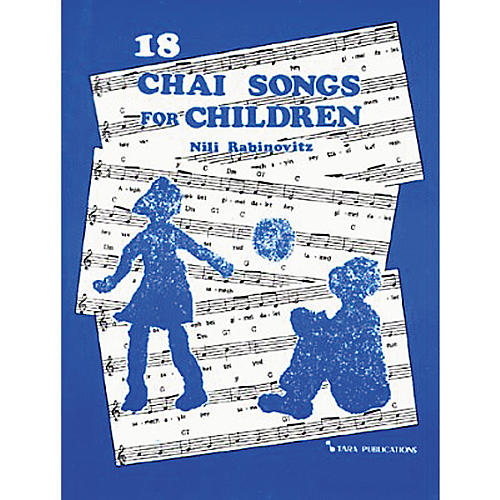 Tara Publications 18 Chai Songs For Children Book-thumbnail
