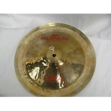 Paiste 18in 2002 Novo Cymbal