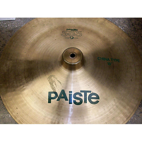 Paiste 18in 505 China Type Cymbal-thumbnail