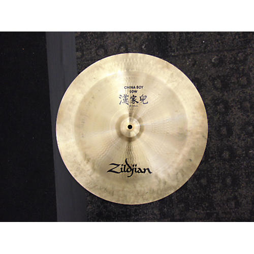 Zildjian 18in A SERIES CHINA LOW Cymbal-thumbnail