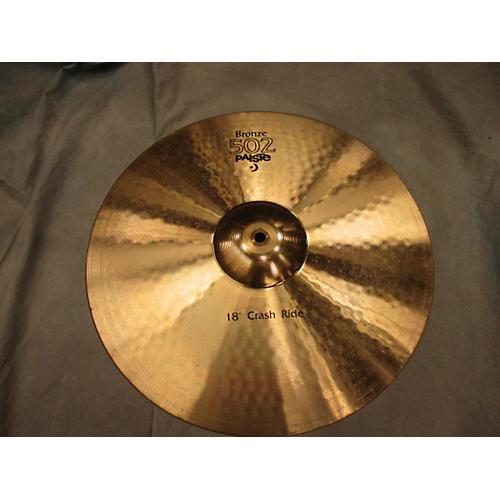 Paiste 18in Bronze 502 Crash Ride Cymbal