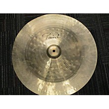 Paiste 18in China Cymbal