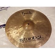 Istanbul Agop 18in Epoch Crash Cymbal