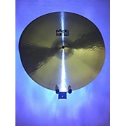 Paiste 18in Giant Beat Thin Crash Cymbal