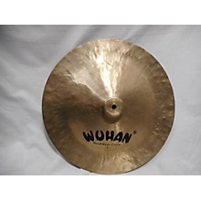 Wuhan 18in Hand Made China Cymbal