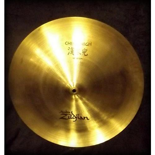 Zildjian 18in High China Cymbal-thumbnail