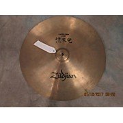 Zildjian 18in Low China Boy Cymbal