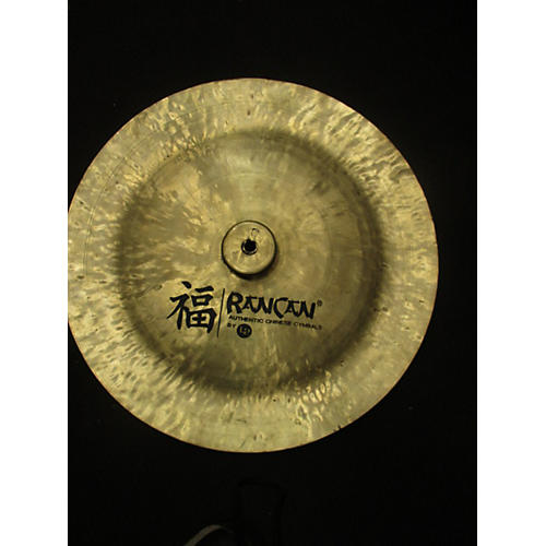 LP 18in Rancan Chinese Cymbal Cymbal