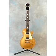 1950S Tribute Les Paul Studio Solid Body Electric Guitar