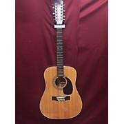 Alvarez 1970s 5021 12-string 12 String Acoustic Guitar