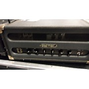 Univox 1970s U1246 Tube Bass Amp Head