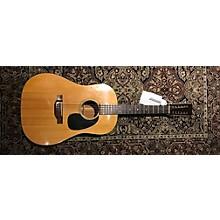 Martin 1971 D12-20 12 String Acoustic Guitar