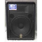 Yamaha 2009 BR15 Unpowered Speaker