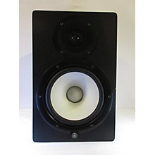 Yamaha 2015 HS8 Powered Monitor