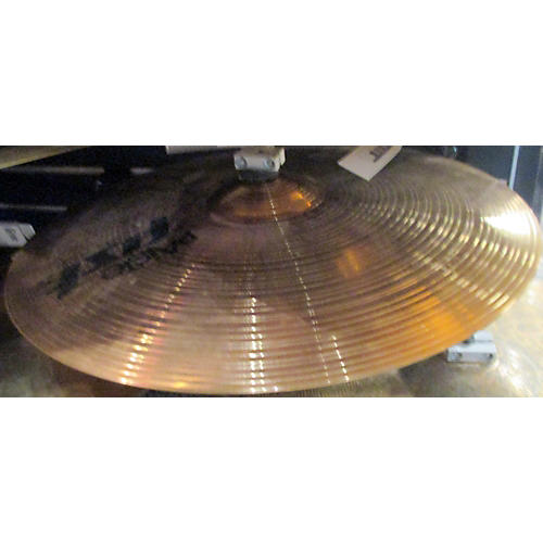 Paiste 20in PST5 Ride Cymbal