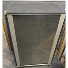 Peavey 215 Bass Cabinet