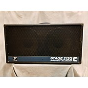 Yorkville 2x12 Cabinet Guitar Cabinet