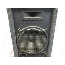 Optimus 40-115 Unpowered Speaker