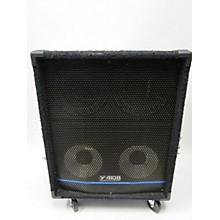 Yorkville 410B Bass Cabinet