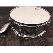 UMI 5.5X14 Student Snare Drum